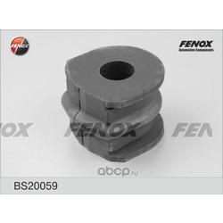 Втулка стабилизатора (FENOX) BS20059
