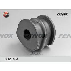 Втулка стабилизатора / задняя (FENOX) BS20104