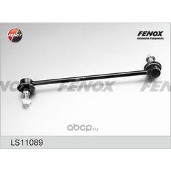 Тяга стабилизатора передней подвески (FENOX) LS11089