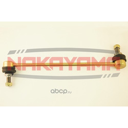 Тяга стабилизатора передняя, правая (NAKAYAMA) N4147