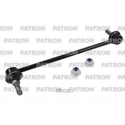 Тяга стабилизатора (PATRON) PS4092R