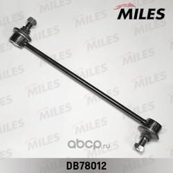Тяга стабилизатора (Miles) DB78012