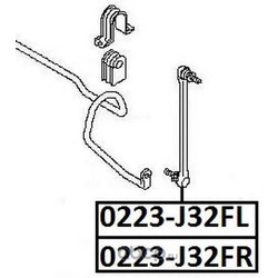 Тяга / стойка (ASVA) 0223J32FL
