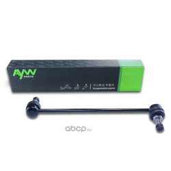 Стойка стабилизатора передняя (AYWIparts) AW1350184L