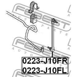 Тяга стабилизатора переднего левая (Febest) 0223J10FL