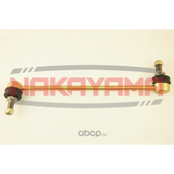 Тяга переднего стабилизатора / левая (NAKAYAMA) N4148