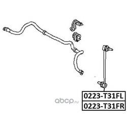 Тяга / стойка (ASVA) 0223T31FL