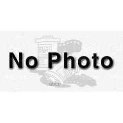 Носитель, буфер (Klokkerholm) 1618941