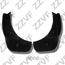 Брызговики передние (комплект-2 шт) (ZZVF) ZVXHLE008P2