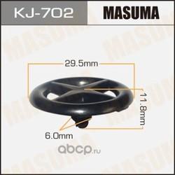 Клипса автомобильная (автокрепеж) (упаковка 50 шт, цена за 1 шт) (Masuma) KJ702