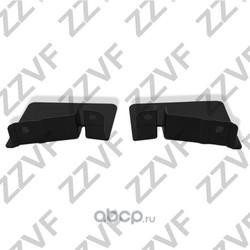 Брызговики передние (комплект-2 шт) (ZZVF) ZVRA1