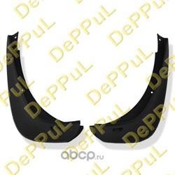 Брызговики задние (комплект-2 шт) (DePPuL) DE7881BR01A2