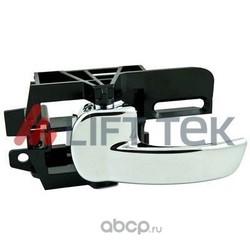 Ручка двери, внутреннее оснащение (Lift-tek) LT60176