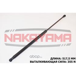 Амортизатор крышки багажника (l=517,5 мм, f=355мм) (NAKAYAMA) GS559NY