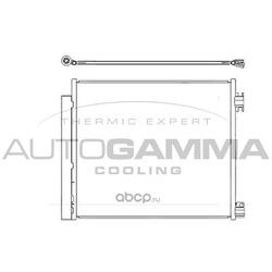Конденсатор, кондиционер (AUTOGAMMA) 107629