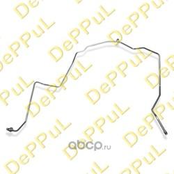 Трубка кондиционера (DePPuL) DE924D01BN