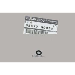Кольцо (NISSAN) 92470HC050