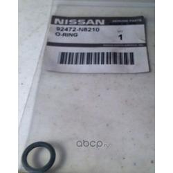 Кольцо резиновое (NISSAN) 92472N8210