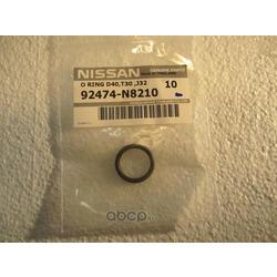 Кольцо резиновое (NISSAN) 92474N8210