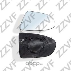 Зеркальный элемент (ZZVF) ZVNI1105L
