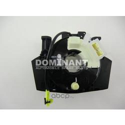 Группа контактная подушки безопасности без датчика (DOMINANT) NSB50567BH00A