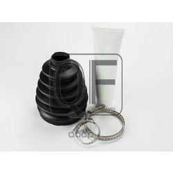 Пыльник шруса наружный комплект (QUATTRO FRENI) QF00000056