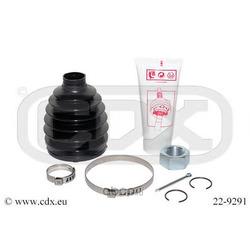 Комплект пыльника (CDX) 229291
