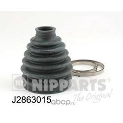 Комплект пыльника приводного вала (Nipparts) J2863015