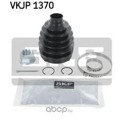 Комплект пыльника, приводной вал (Skf) VKJP1370
