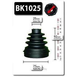 Комплект пыльника (Shaftec) BK1025