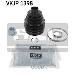 Пыльник шруса (Skf) VKJP1398
