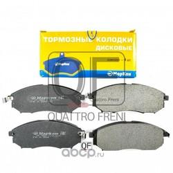 Колодки тормозные дисковые (передние) (МарКон) 500402168