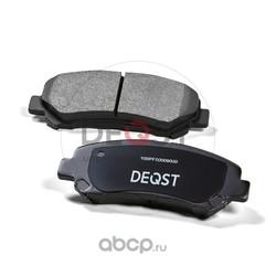 Колодки тормозные дисковые передние (DEQST) 10BPF00009000