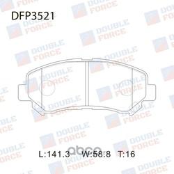 Колодки тормозные дисковые (DOUBLE FORCE) DFP3521