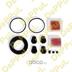 Ремкомплект переднего тормозного суппорта (DePPuL) DE1120N