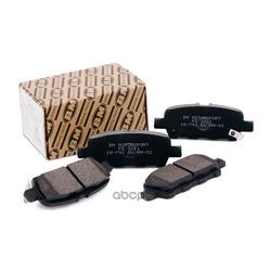 Колодки тормозные дисковые задние (BM-Motorsport) FD3311