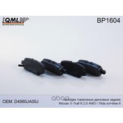 Колодки тормозные / дисковые / задние (QML) BP1604