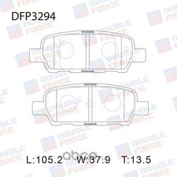 Колодки тормозные дисковые (DOUBLE FORCE) DFP3294