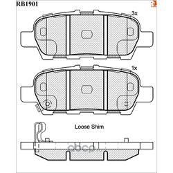 Дисковые тормозные колодки (R BRAKE) RB1901