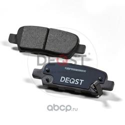 Колодки тормозные / дисковые / задние (DEQST) 10BPR00009000