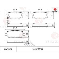 Колодки тормозные дисковые задние (RIDZEL) PDF2107