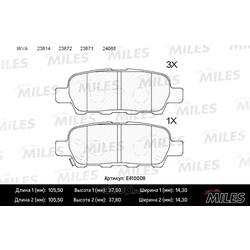 Колодки тормозные задние (Miles) E410008