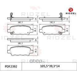Колодки тормозные дисковые задние (RIDZEL) PDF2392