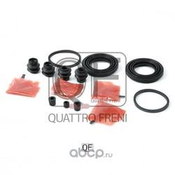 Ремкомплект, тормозной суппорт (QUATTRO FRENI) QF41F00062