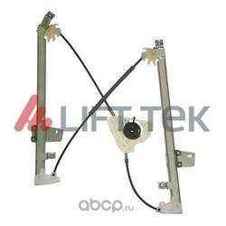 Подъемное устройство для окон (Lift-tek) LTDN703L
