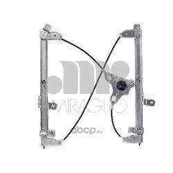 Подъемное устройство для окон (Miraglio) 301360