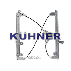Подъемное устройство для окон (KUHNER) AV1360