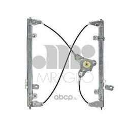 Подъемное устройство для окон (Miraglio) 301396