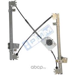Подъемное устройство для окон (PMM) 54214L