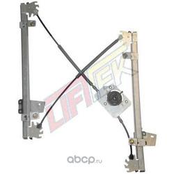 Подъемное устройство для окон (Lift-tek) LTDN701L